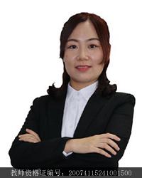 广州高中语文教师张慧玉
