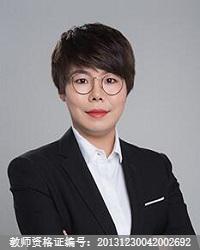 天津高中数学教师魏静