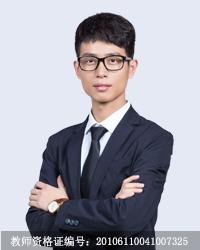 渭南高中物理教师李宗石