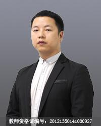 兰州初中数学教师袁斌