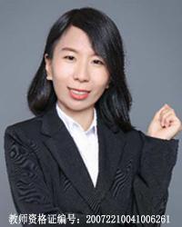 沈阳高中物理教师彭淑华