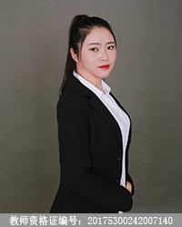 曲靖高中数学教师王秋容