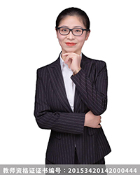 芜湖高中英语教师汪萍萍