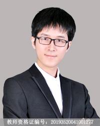 福州高中数学教师何鹏章