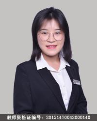 太原高中英语教师何佩瑶
