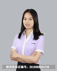 深圳初中语文教师聂佳琴