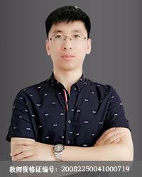 大连初中数学教师陈海龙