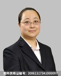 北京高中數學教師高海燕