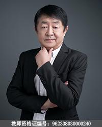 哈尔滨高中数学教师闫树建