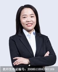 渭南初中化学教师黄萍