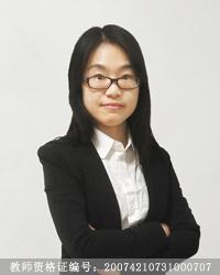 武汉高中英语教师付芝萍