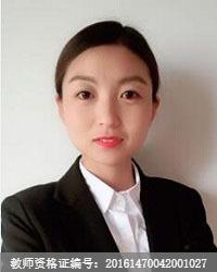 廊坊高中英语教师毕美芳