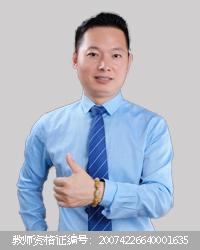 深圳高中语文教师聂继松