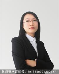 惠州高中英语教师王冬冬