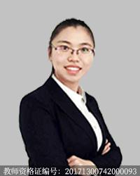 金华高中语文教师卢冰清