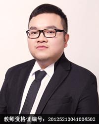 贵阳高中英语教师刘明进