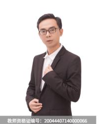 东莞高中物理教师卞兆国