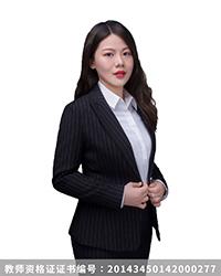 合肥高中语文教师刘玥琳