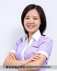 南宁高中物理教师黄丽萍