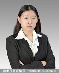 大理高中政治教师张文静