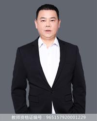 成都初中数学教师彭明江