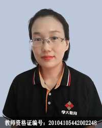 郑州高中语文教师张亚丽