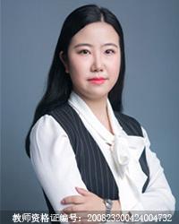 齐齐哈尔高中数学教师李薇