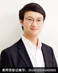 贵阳高中物理教师文斌