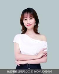 泉州高中地理教师黄彩凤