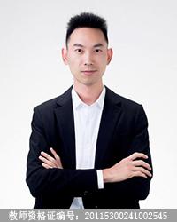 玉溪高中化学教师邵勇