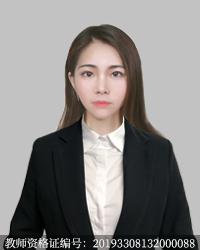 台州初中物理教师汪梦莎