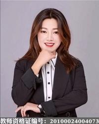 包头高中英语教师陈媛