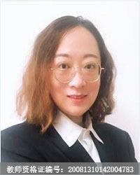 廊坊高中化学教师辛义川