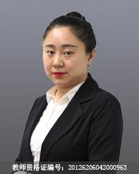 兰州高中政治教师胡晓倩