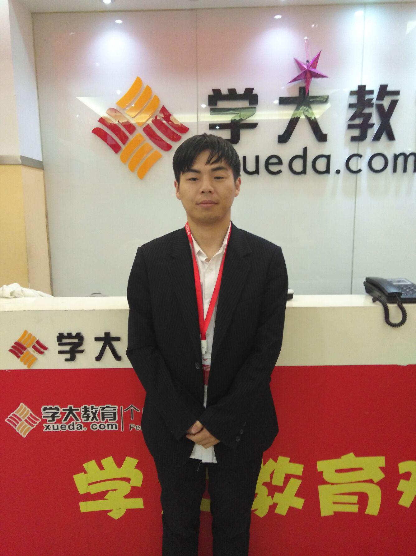台州家教王龙老师