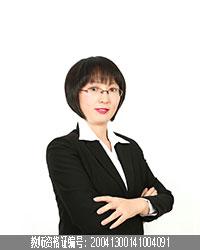 石家庄高中数学教师彭爱华
