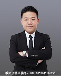 西宁高中化学教师冯志焘