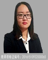 鄂尔多斯初中英语教师赵艳霞