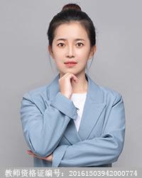 包头高中生物教师武彩虹
