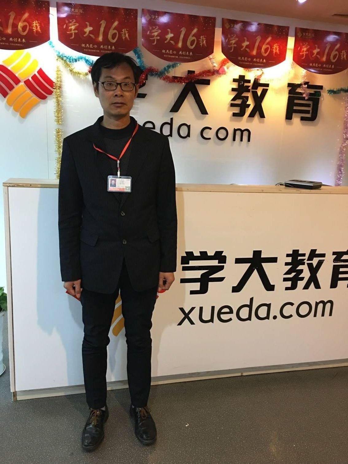 宁波家教赵建军老师
