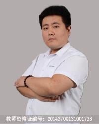 济南初中语文教师乔瑜