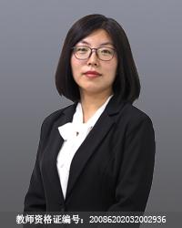 兰州初中语文教师姬芳军