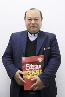 高中老师-高中数学老师_戴成