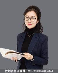 大庆高中语文教师南炅利